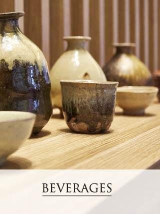 Download Yayoi Garden Beverages Menu PDF