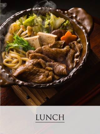 Download Yayoi Garden Lunch Menu PDF